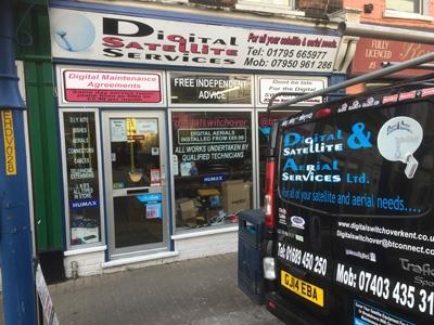 Digital Satellite Shop