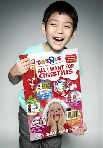 Toys R Us: Catalogues (various): Design & Artwork