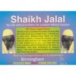 Shaikh Jalal