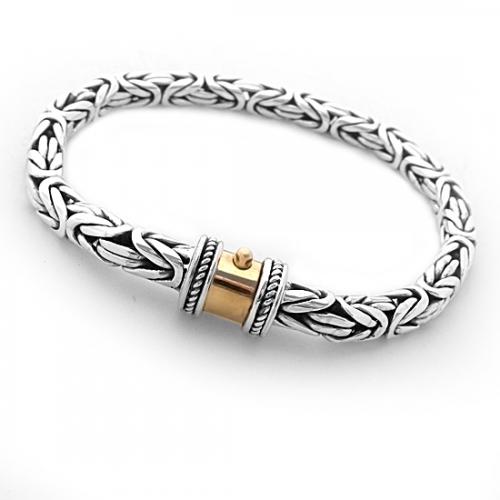 925 Sterling Silver Byzantine Pura Bracelet