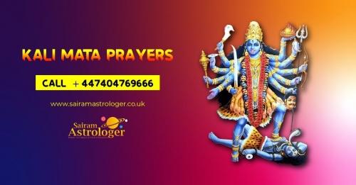 Kali Mata Prayers