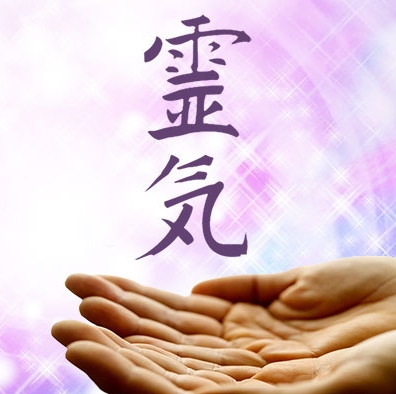 Reiki Treatments and Courses at Eternal Aquarius
