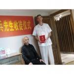 Red lotus tai chi & qi gong
